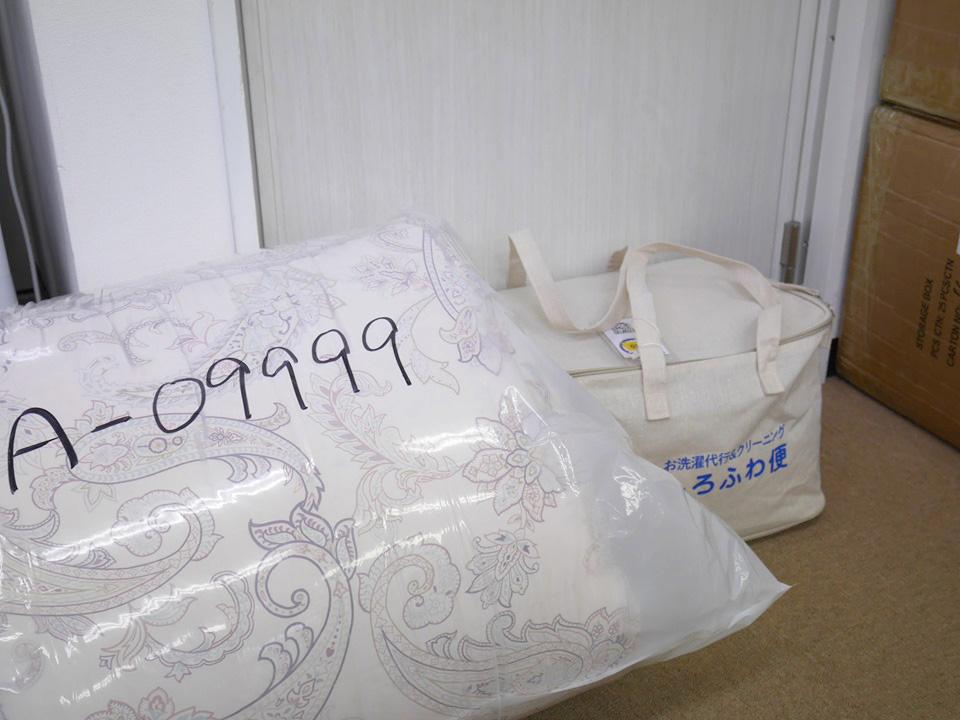 布団・枕の丸洗い&高温乾燥サービスはお洗濯バッグと同時に
